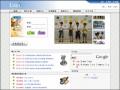 Loxa教育網